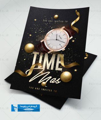 تراکت تبلیغاتی ساعت فروشی و گالری ساعت