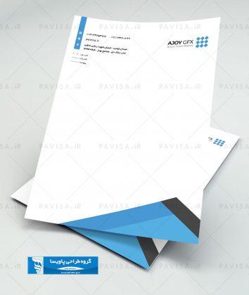 طرح سربرگ اداری شرکتی