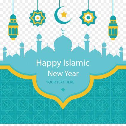 فایل png تبریک عید فطر