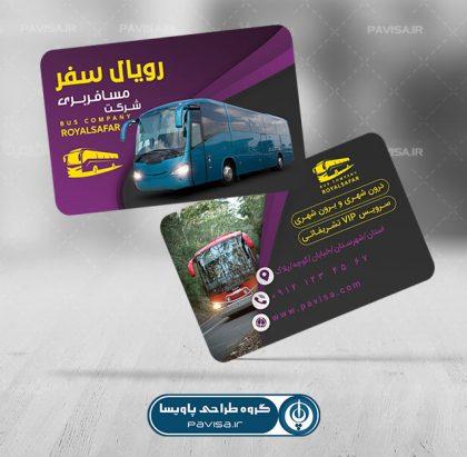 کارت ویزیت اتوبوس