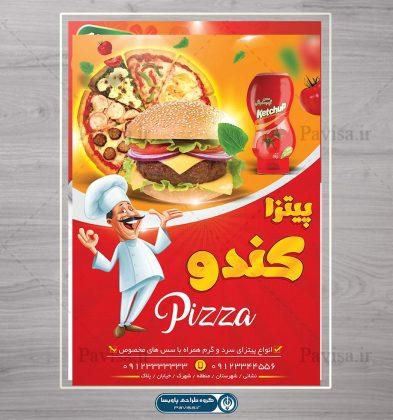 تراکت رایگان پیتزا فروشی