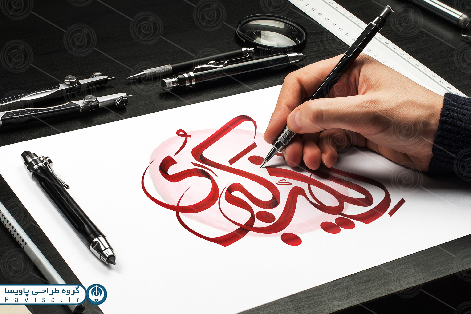 تایپوگرافی حضرت زینب (س)