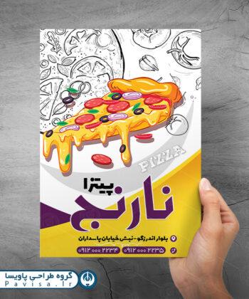 دانلود تراکت پیتزا فروشی