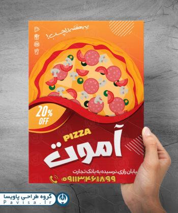 طرح تراکت پیتزا و فست فود