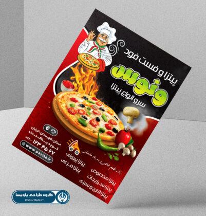 طرح لایه باز تراکت پیتزا و فست فود